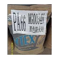 PA66 基礎創新塑料美國美國液氮 RL-4540 現貨供應圖片