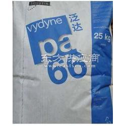 PA66 D.AKV15H1.0 現貨供應圖片