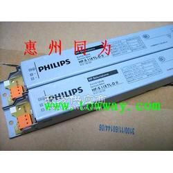 PHILIPS HF-S 118/218 TLD II 镇流器图片