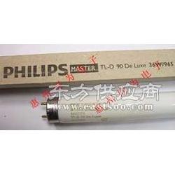 PHILIPS 36W/965 烟草颜色检测用灯图片