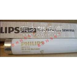 PHILIPS 58W/950烟草颜色检测灯管图片