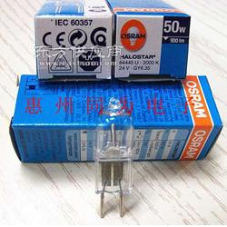 osram 64445 24V50W 卤钨灯泡卤钨米泡图片