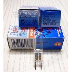 欧司朗 HLX64250/64640/64225 卤钨灯泡图片