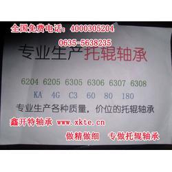 徐州电动机轴承-鑫开特托辊轴承-立式电动机轴承选用图片
