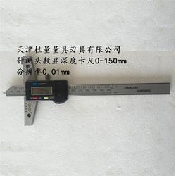 非标卡尺-桂量量具-非标卡尺厂家