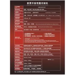服装唛架机,广州服装唛架机,菲信服装设备图片