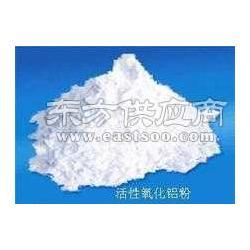 活性氧化铝粉图片