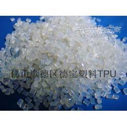 TPU再生料 聚氨酯再生料颗粒图片
