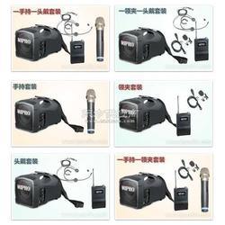 咪宝MA-101无线扩音机图片