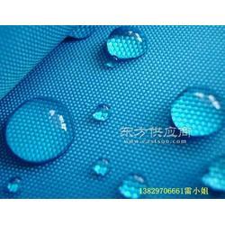 无氟环保防水剂图片