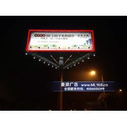 荆州三面翻_2014荆州三面翻_麦浪广告图片