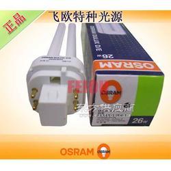 OSRAM 26W/840 机床设备插管 活动价图片
