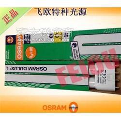 OSRAM 36W/930 机床设备灯管 欧司朗照明图片