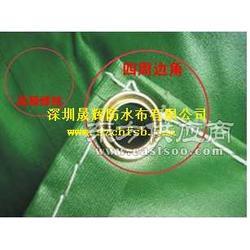 供应防雨防水布图片