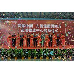 武汉活动布置-湖北活动-艺海演出专业演出活动执行公司图片