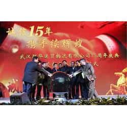 【活动】、活动演出、武汉艺海演出策划执行图片