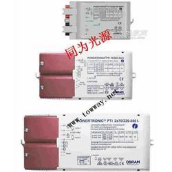 35W 70W 100W 150W 整流器 HID OSRAM图片
