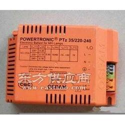 欧司朗HIC 70W 电子镇流器 OSRAM图片