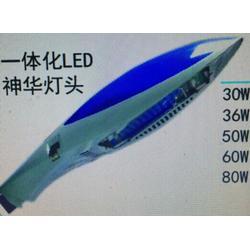找led路灯到金耀辉灯具(多图)、亳州led路灯罩图片