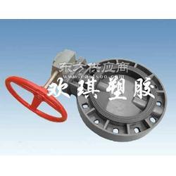 FRPP涡轮塑料蝶阀塑料涡轮蝶阀特点图片