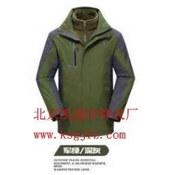 单层冲锋衣定做|凯盛国际专业生产厂|山东省冲锋衣图片