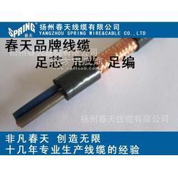 国标控制电缆 rvvp纯铜足芯足编 rvvp是什么线图片