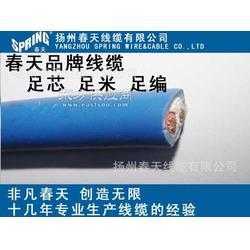 中国最好的线缆厂家 春天平安彩票信誉线缆图片