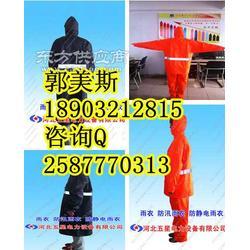 耐腐防静电雨衣材质连体防静电雨衣报价图片