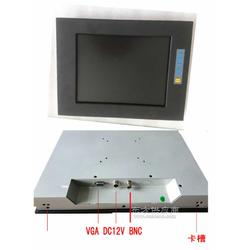 15英寸嵌入式工业显示器15寸金属外壳嵌入显示器图片