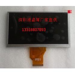 LG液晶显示屏_液晶显示屏_瀚彩7寸IPS液晶显示屏图片