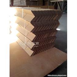 锡林郭勒盟L型纸护角 纸箱护角 兴安盟纸护角销售图片