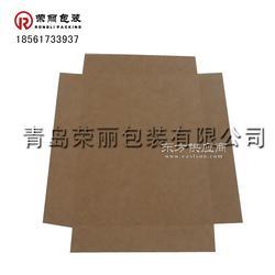 定制免熏蒸纸滑托板 环保纸滑板出口专用图片