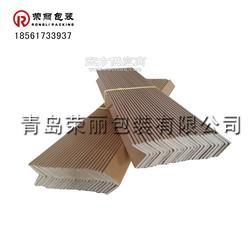 专业生产纸箱加固条 纸护角荣丽包装低价供应低图片