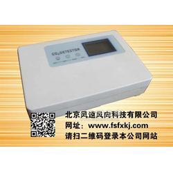 二氧化碳传感器压力传感器 变送器图片