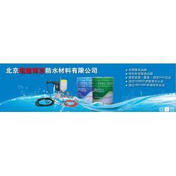 地槽防水、地槽防水方法、北京恒建博京防水图片