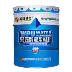 天津防水材料、房顶防水、恒建博京防水图片