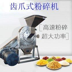 干湿两用多功能家用大米磨粉机 米粉加工湿大米粉碎机厂家直销图片