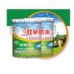 聚氨酯防水涂料销售_双宇防水(在线咨询)_吉安聚氨酯防水涂料图片