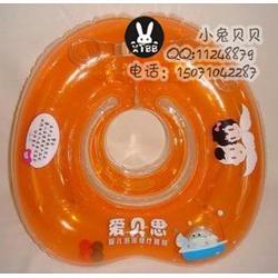 黄陂区婴儿游泳圈、买婴儿游泳圈、小兔贝贝图片