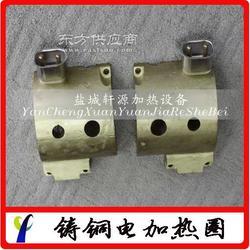 轩源厂家直销铸铜电热圈 铸铜加热器欢迎订购图片