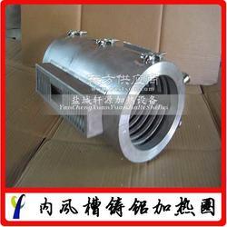 铸铝加热圈 电热圈 加热器 轩源科技图片