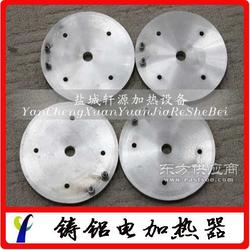 制作铸铝加热器电热板 专业生产 质量三包图片