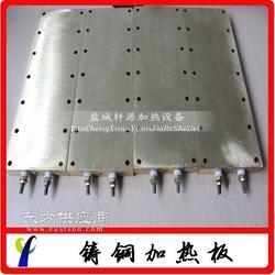 供应铸铜加热板 铸铜电加热器 轩源厂家图片