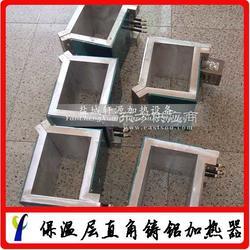 轩源供应铸铝加热器 铸铝加热板 加热圈图片