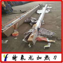 塑料碰焊机铸铝电加热刀3-6米长,60-80宽,30厚,可定制,质保一年图片