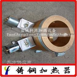 轩源供应铸铜电加热圈 电加热器 厂家直销图片
