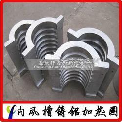 轩源厂家直销铸铝加热器 铸铝电加热圈 非标定制图片
