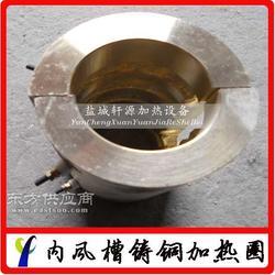 直供铸铜加热器 铸铜电加热圈 轩源科技 高品质图片