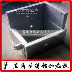 轩源直销铸铝加热器铸铝加热板图片