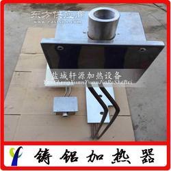 优质铸铝电加热器铸铝电加热器 轩源科技来图定制图片